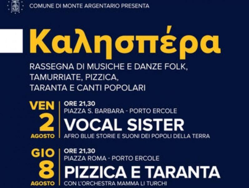 Calendario Pizzica.Qui Maremma Toscana Kalhspera Pizzica E Taranta Vocal